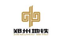 郑州地铁服务亭