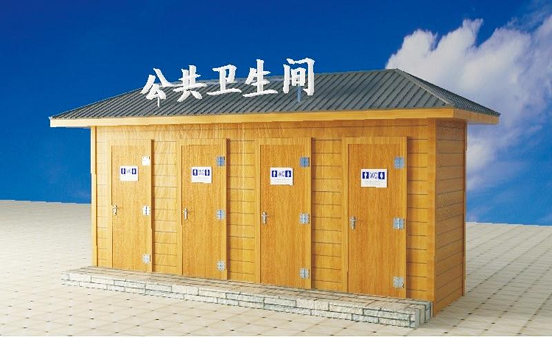 高压气水混合冲(节水减污式)移动环保厕所技术介绍