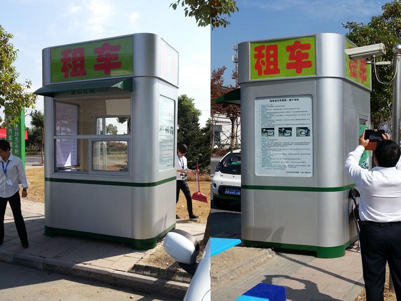 左中右微公交物联网租车服务亭