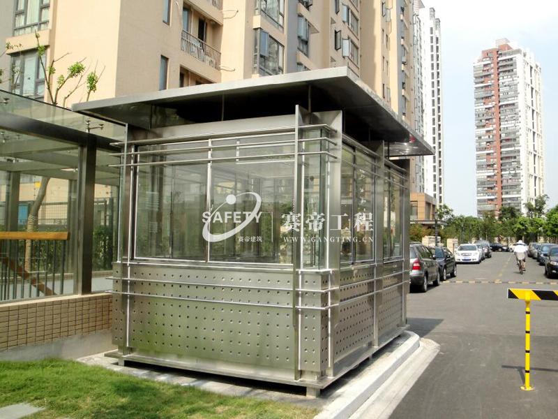 不锈钢材质岗亭的性能优点介绍