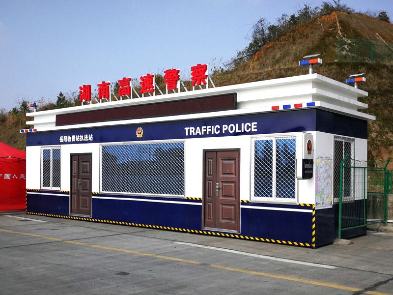 湖南高速警察站案例
