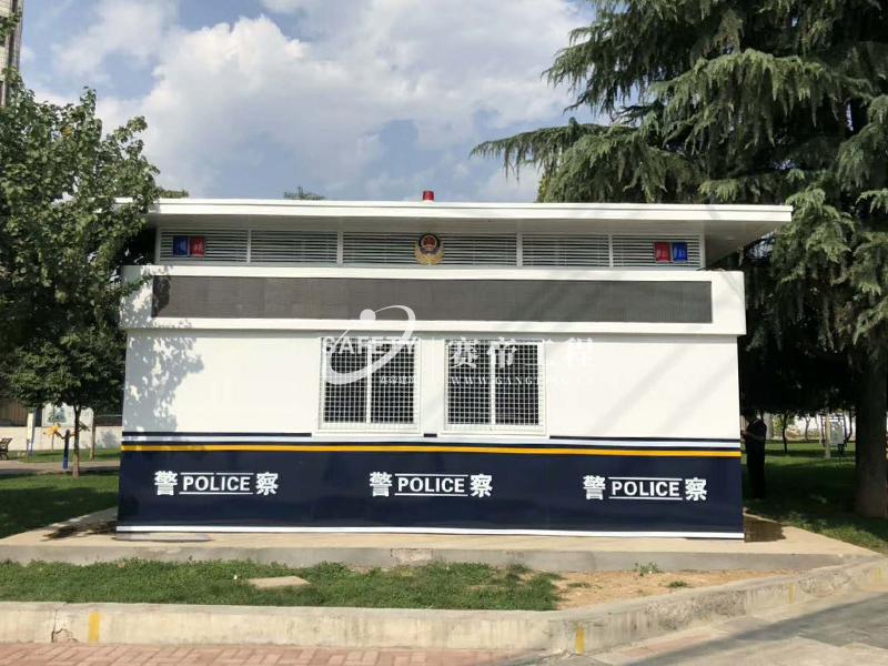 榆林警务案例