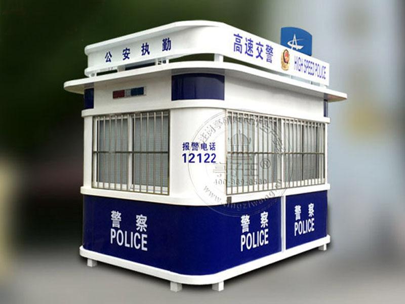 杭州G20峰会治安警务亭项目
