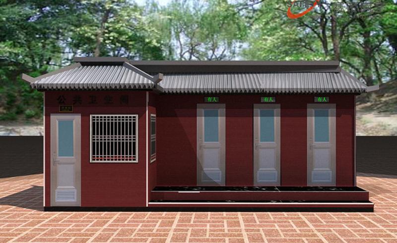 防古风格公园用环保移动厕所